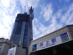 Tokyo Sky Tree Im Dezember 2010